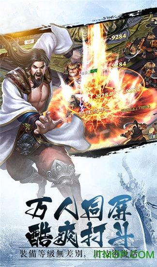 狂仙游戏 v0.0.2 安卓版 3