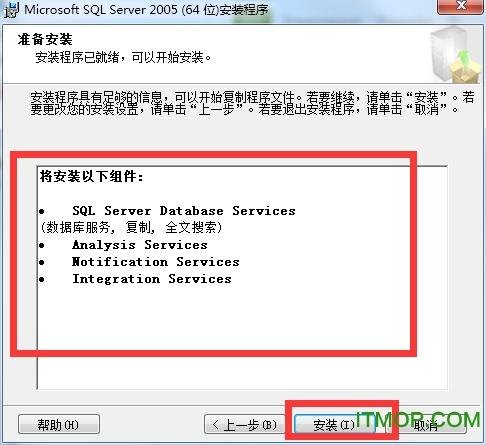 SQLServer2005