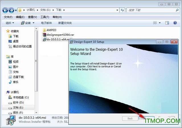 Design Expert 11破解版