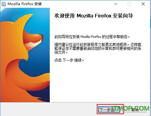 火狐浏览器32位