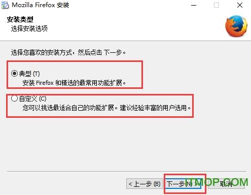 火狐浏览器64位