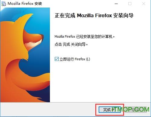 Firefox64位