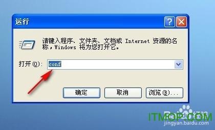 Netmeeting win7