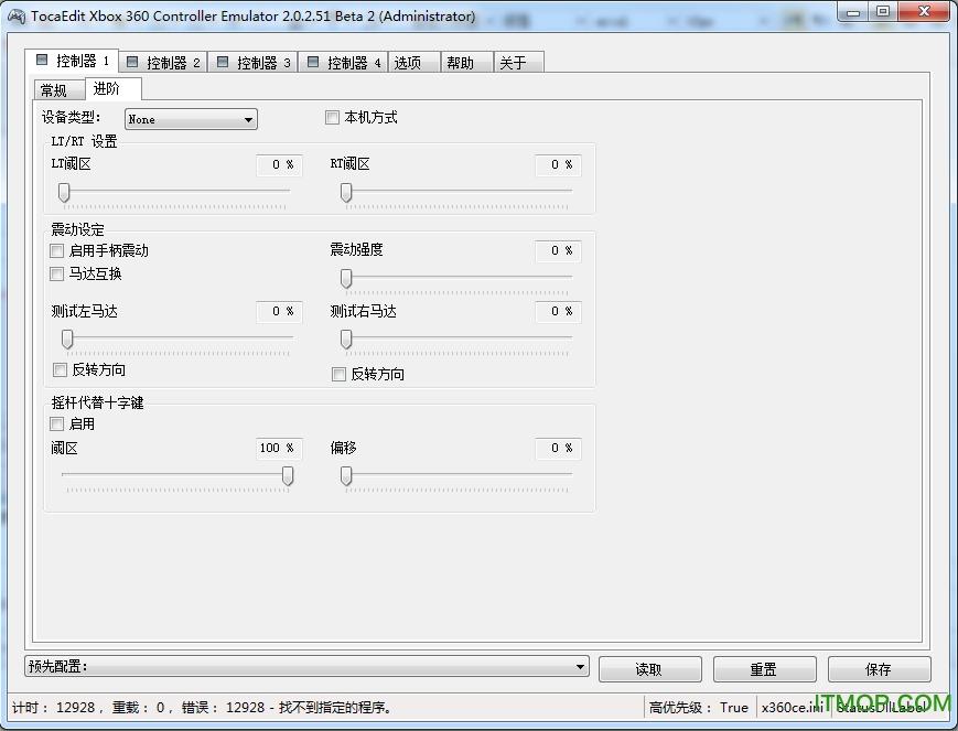 x360ce中文版