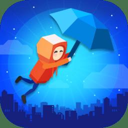 ����С��ɡ(Umbrella Jump)
