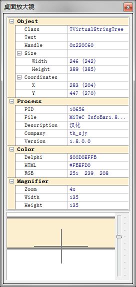 MiTeC InfoBar(CPU内存监控工具) v2.7.0 免费版 0