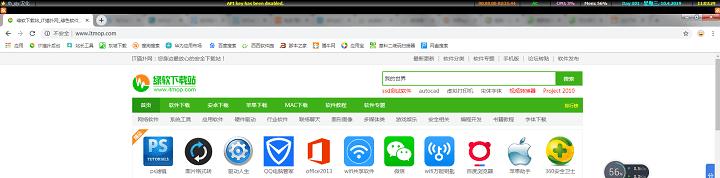 MiTeC InfoBar汉化版