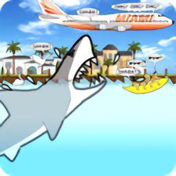 卡通鲨鱼模拟器