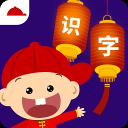 阳阳儿童识字早教课程(Kids Chinese)