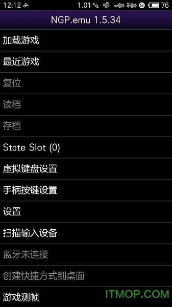 ngp模拟器汉化版(NGP.emu) v1.5.34 安卓版3