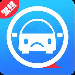 驾照考试通官方版v1.002 安卓版