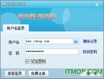 mvbox5.0官方下载