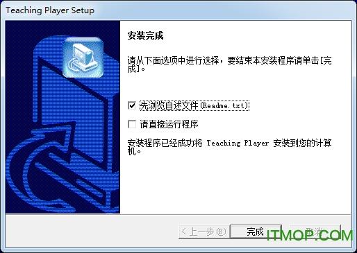 Teaching Player(csf文件播放器) v5.0 官方安装版 0