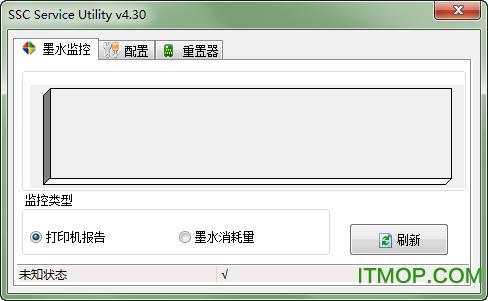 爱普生打印机清零龙8娱乐网页版登录万能版 v4.30 绿色汉化版 0