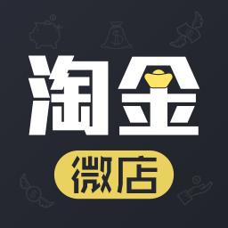 淘金微店v1.5.2 安卓版