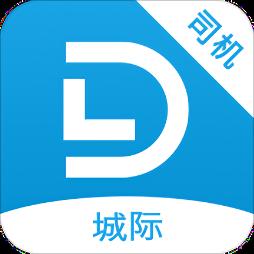 蓝滴城际司机端app