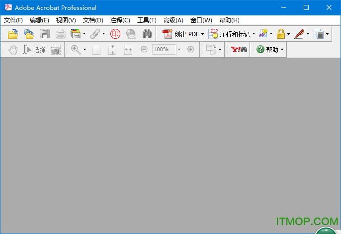 Adobe Acrobat 7.0 Professional