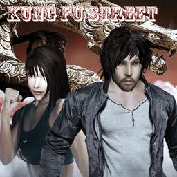 街头霸王功夫(Kung Fu Street)