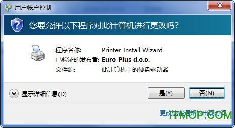 佳博gp3120tub打印机驱动