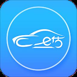 车e估企业版手机版