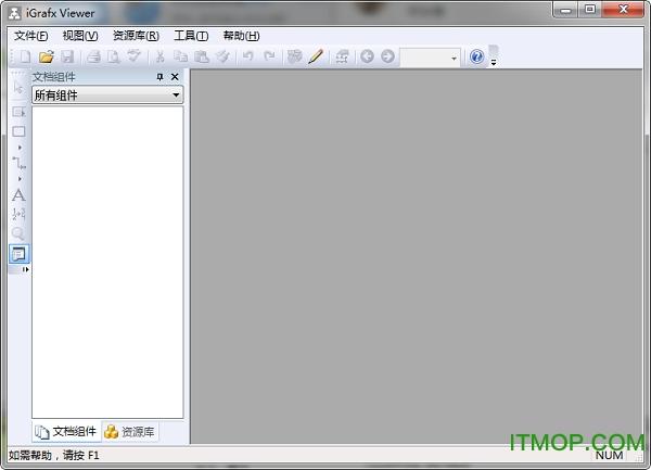 iGrafx(流程图制作) v16.6.0 免费版 0