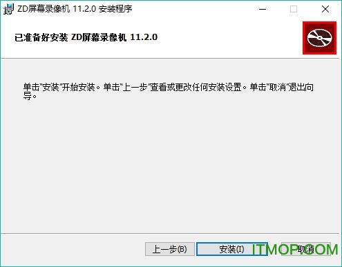 ZD Soft Screen Recorder破解版