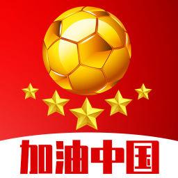 加油中国体育社区