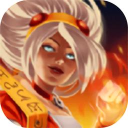 勇敢的灵魂英雄(Brave soul heroes)最新版v0.94.8 安卓版