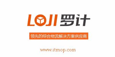 罗计物流app_罗计找货司机版下载_loji罗计物流平台