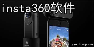 insta360 app下载_insta360全景相机app_insta360软件下载