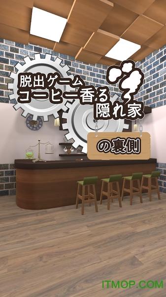 充满咖啡香气的房间(My favorite getaway) v1.0.1 安卓版 2