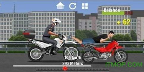 骑手逃逸(Rider Escape) v0.0.1 安卓版 3