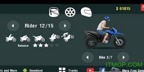 骑手逃逸(Rider Escape) v0.0.1 安卓版 1