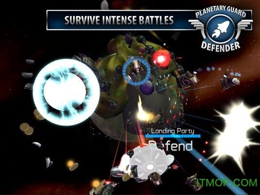 行星守护者(Planetary Guard Defender) v1.1.3 安卓版 0