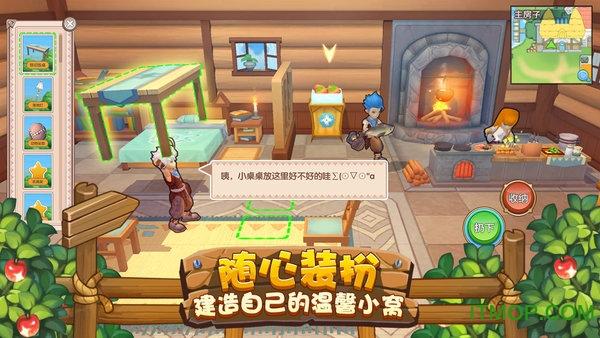 麦驰网络四季物语游戏 v1.0 安卓最新版 2