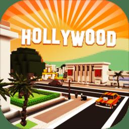 洛杉矶世界在洛杉矶玩游戏破解版