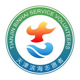 志愿滨海手机版
