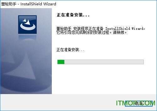 董秘助手电脑版 v4.0.4.4 官方版 0