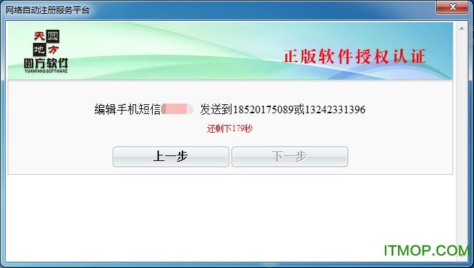 圆方衣柜设计软件下载