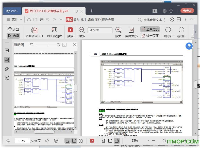 西门子PLC中文编程手册 完整免费版 0