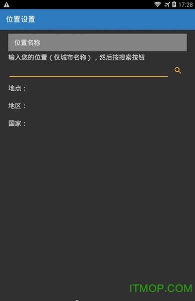 ISS Detector汉化版 v2.03.64 腾博会诚信为本版 0