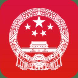 武汉治安政务服务v1.2.8 安卓版