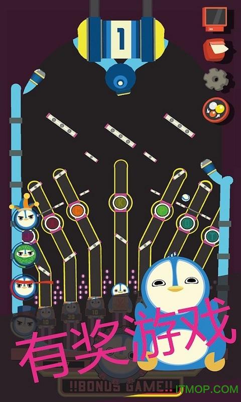 企鹅小钢珠(Penguin Pachinko) v1.4 安卓版 2