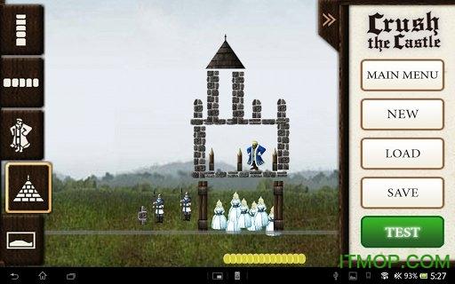 粉碎城堡更新版(Crush The Castle) v1.8 安卓版 3