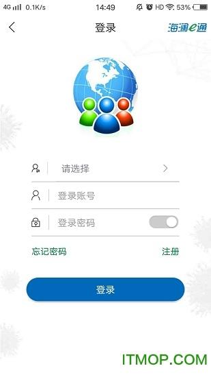 采药网 v1.21 官方安卓版2