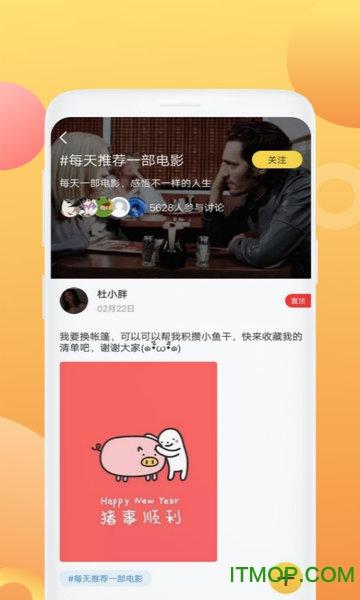 日剧屋手机版 v1.0.0 安卓版1
