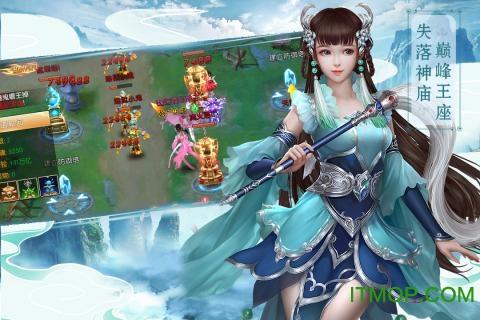 奇炫兰陵王最新版 v1.0 安卓版 0