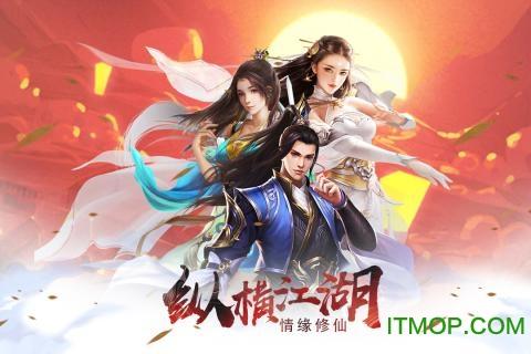 奇炫兰陵王最新版 v1.0 安卓版 2