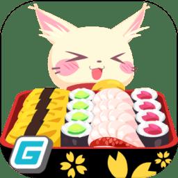 我要吃寿司(Sushi Snatch)