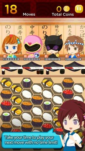 我要吃寿司(Sushi Snatch) v1.54 安卓版1